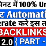 ( Part - 1 ) Off Page SEO Course: How to Create Web 2.0 Backlinks | Urdu / Hindi Tutorial in 2018