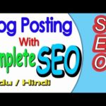 SEO For Blogger to Increase Visitors | How to Use Keywords in a Blog Post [Hindi/Urdu]