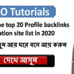 What is the top 20 Profile backlinks Creation site list in 2020