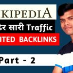 easiest way to get wikipedia backlinks | wikipedia