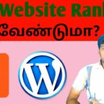 how to check any website spam Core, website do follow backlinks making, ranking problem in tamil