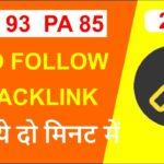 how to create high quality backlinks | backlinks banana sikhe