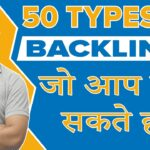50 Types of Backlinks | How to make Backlinks | (in Hindi)