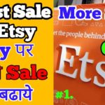 How To Boost Sale On #Etsy | GET SALE ON ETSY | Etsy #SEO Get More Traffic for Your Etsy Items Hindi