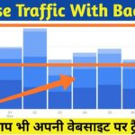 Increase Website Traffic With Backlinks Creation