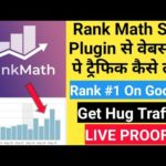 Rank Math SEO Plugin Setup Increase Traffic to Your Website | Rank #1 On Google first Page