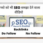 SEO - Backlinks Made Easy| Detailed Explanation in Hindi