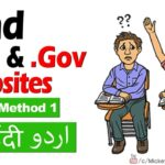 Off Page SEO Course: How to Find .Edu & .Gov Websites | Method 1 | Urdu/Hindi