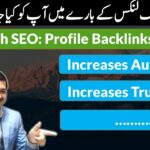 25.Facts about Profile Backlinks | SEO from Scratch Urdu/Hindi 2020