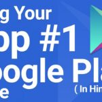 App Store Optimization  | How to Rank App in Google Play Store ?  (In Hindi)