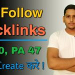 Blog Website Par Hearthis Se Dofollow Backlinks Kaise Create Kare | Blogging Guide By Niraj Yadav