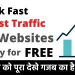 Boost Traffic and Rank Your website fast using Addthis Social Share Buttons (Hindi)