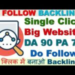 CREATE HIGH QUALITY DO FOLLOW BACKLINKS FROM HIGH AUTHORITY DOMAIN 2019 AND GET FREE WEBSITE TRAFFIC