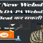 Can You  Beat High DA PA Website Without Backlinks?🔥🔥