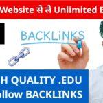Create High DA PA Dofollow Backlinks | .Edu Backlinks 2020 | backlink kaise banaye