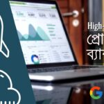 Create High Quality Backlink : Profile Backlink Bangla Tutorial 2020