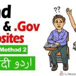 Off Page SEO Course: How to Find .Edu & .Gov Websites   Method 2   Urdu/Hindi