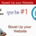 SEO :How to speed up your website in 2019 | Increase Search Engine Ranking (In Hindi)