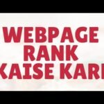 Webpage rank kaise kare : Boost Google rankings👍
