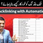 Backlinking with Automation (Live) | SEO Urdu/Hindi 2020
