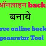 Best #backlinks maker free 2019 #backlink