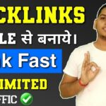 Create High Quality Backlinks From Google Sites Increase Unlimited Blog Traffic -Rank Fast in Google