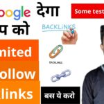 Create Unlimited Backlinks On Google | Create High Quality Dofollow Backlinks 2020 |