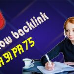 Get Free Dofollow Backlink | High DA PA 2020 | SEO | Search Engine Ranking