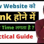 How Long Does it Take to Rank A New Site in Google - A Practical Guide for Beginners In Hindi