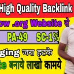 How to CREATE BACKLINKS | Create High PR Backlink from .org Website | .org website se backlinks