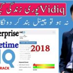 Vidiq vision Hack Full - pro boost enterprise free ||# vidiq pro extension in google chrome lifetime