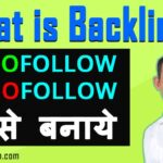 What are Backlinks In Hindi? Create Do Follow Backlink Step By Step