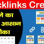 🔥How to Create Backlinks Using Blog Comments |High Quality Backlink कैसे बनाये?
