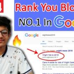 100%Working | How To Rank Blog on Google First Page - Best Trick 2019 | Part 4