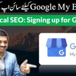 5.Signing up for Google My Business | Local SEO Urdu/Hindi 2020