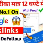 Backlinks Kaise Banaye ( Hindi ) - How to Create Backlinks in Hindi | DoFollow Backlink 2020
