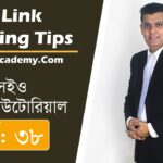 How To Get QA Backlinks | Get Free Backlinks From Question And Answer Website