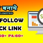 How to Get High Quality Backlinks in 2020 || Make High quality Backlink from authority site.