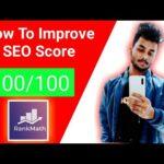 How to Improve SEO Score (100/100) In RANK MATH SEO Plugin