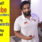 How to Increase YouTube Views + Subscribers by Running Google Adwords