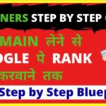How to Rank New Website in Google Step By Step Guide | Full Framework For Beginners | BloggingQnA