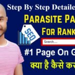 Parasite SEO - Rank on google First page - Advanced SEO Techniques 2019