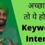 [what is keyword intent]: Understand Keyword Intent To Boost Your Organic Traffic And Conversions?