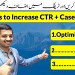 3 Ways to Boost your SERP CTR + Case Studies| SEO Urdu/Hindi 2020