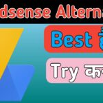 [BEST] Google Adsense alternatives-new bloggers | Adsense alternatives | Ad network like Adsense