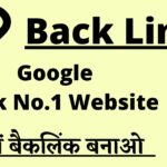 Backlink Checker Tools | Domain Authority Checker | How To Create A Backlink |  Check Dofollow Links