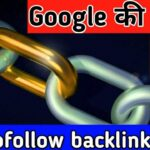 Create Unlimited Backlinks On Google|Create High Quality Dofollow Backlinks 2020|