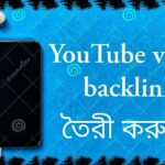 How To Build Backlinks For YouTube Videos |seo for youtube channel |youtube video backlink