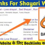 How To Create Backlinks For Shayari Website for Better Ranking