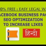 How To Optimize Facebook Business Page SEO For Organic Likes & Traffic